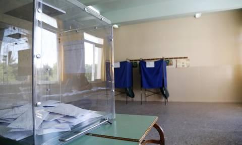Εκλογές 2015 - Τι θα συμβεί αν κάποιος δεν πάει να ψηφίσει