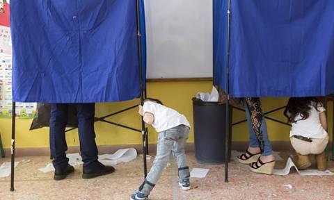 Πού ψηφίζω: Βρες με ένα κλικ το εκλογικό κέντρο που ψηφίζεις