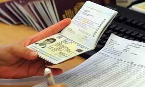 Ανοικτά μέχρι τις 19.00 τα γραφεία Διαβατηρίων