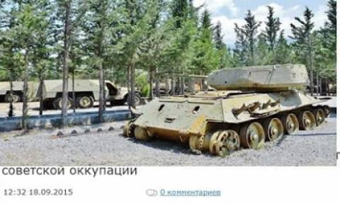 Η Μολδαβία διέλυσε σοβιετικό τανκς και θα δημιουργήσει Μουσείο Σοβιετικής Κατοχής