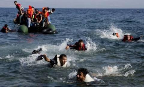 Migrant crisis: Thirteen die in ferry collision off Turkey