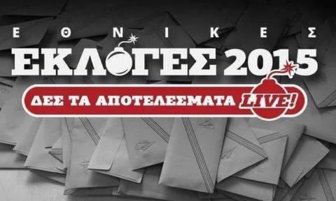 Αποτελέσματα εκλογών 2015 στην Κορινθία