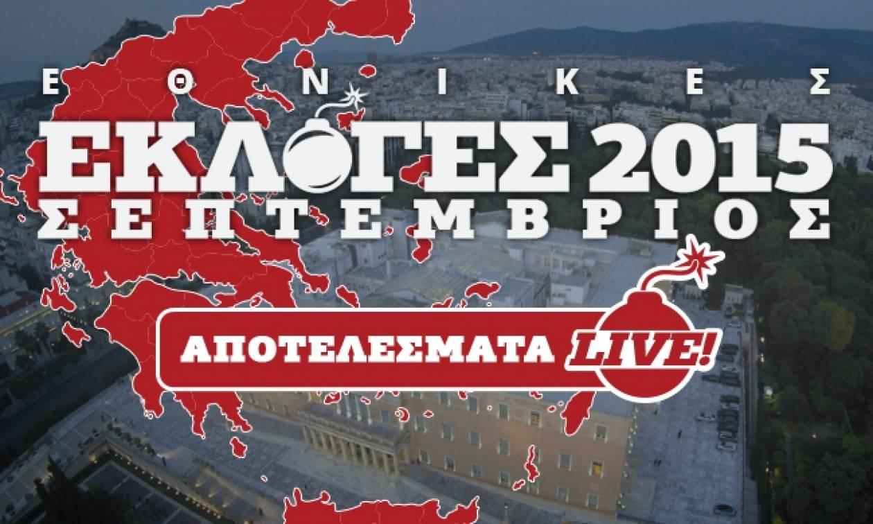 Αποτελέσματα Εκλογών 2015: Δείτε Live τη ροή των αποτελεσμάτων από το Newsbomb.gr