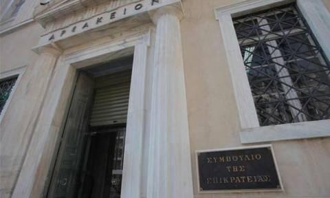 ΣτΕ: Ενέκρινε 2.142 ακόμη προσλήψεις κατά την προεκλογική περίοδο