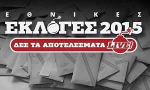 Αποτελέσματα εκλογών 2015 Χανιά