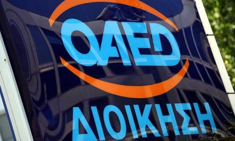 ΟΑΕΔ: Yποβολή αιτήσεων υποψηφίων καταρτιζομένων σε ΙΕΚ