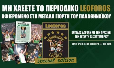 Το πρώτο τεύχος του Leoforos εντελώς δωρεάν με την Πράσινη