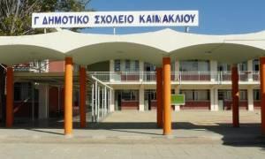 Χωρίς δάσκαλο δημοτικό σχολείο της Κύπρου