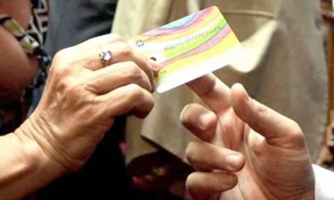 Μπαίνουν τα χρήματα της γ' δόσης στους δικαιούχους της Κάρτας Αλληλεγγύης