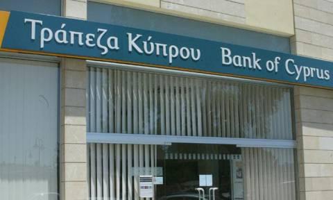 Τρ. Κύπρου: Στο εδώλιο ξανά, αυτή τη φορά για τα ελληνικά ομόλογα