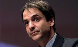 Κυριάκος Μητσοτάκης: Θα είμαι υποψήφιος για την προεδρία της ΝΔ