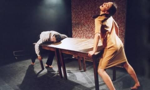 Only You από το Teatr Formy στο 1ο International Mime Festival