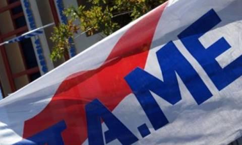 ΠΑΜΕ: Συγκέντρωση αλληλεγγύης στους πρόσφυγες στην πλατεία Κλαυθμώνος
