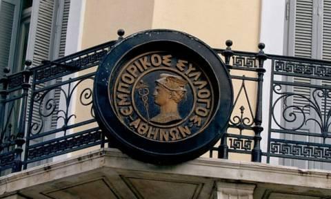 Εμπορικός Σύλλογος Αθηνών: να παραταθεί η δυνατότητα εξόφλησης ακάλυπτων επιταγών