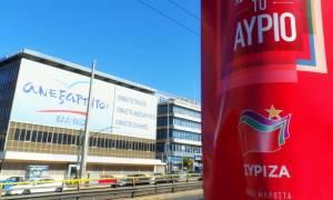 Κυβέρνηση ΣΥΡΙΖΑ - ΑΝΕΛ: Με το «καλημέρα» άρχισαν οι... καραμπόλες