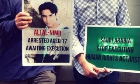 Διεθνής κινητοποίηση για τη σωτηρία καταδικασμένου σε θάνατο Σαουδάραβα