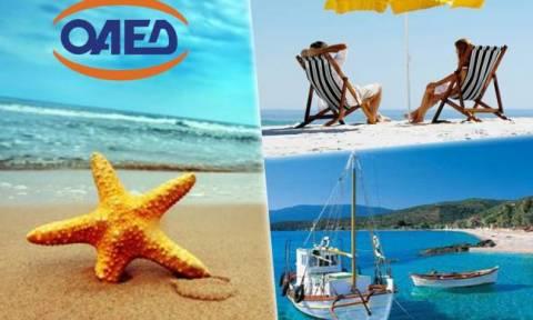 ΟΑΕΔ: Λήγει σήμερα η υποβολή αιτήσεων για τον κοινωνικό τουρισμό