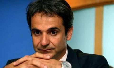 Κυρ. Μητσοτάκης: Οι πολίτες να με κρίνουν για τη διαδρομή μου, όχι για το όνομά μου