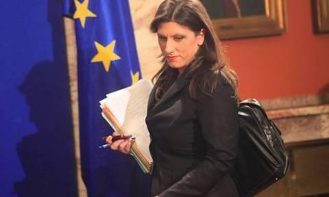 Κωνσταντοπούλου: Σημαντική παρακαταθήκη η Επιτροπή Αλήθειας Δημοσίου Χρέους