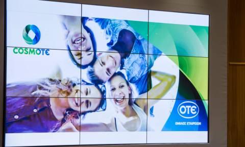 Ενιαία εμπορική μάρκα για ΟΤΕ - Cosmote