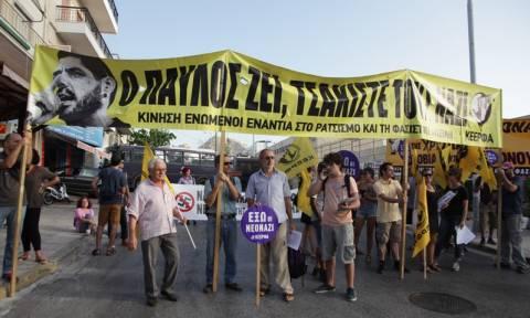 Αντιφασιστικό συλλαλητήριο το απόγευμα στη μνήμη του Παύλου Φύσσα