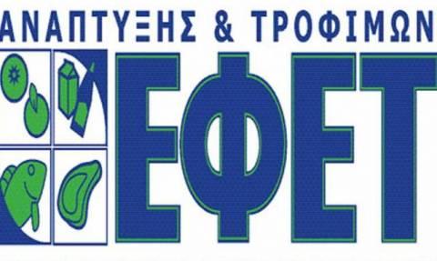 Ανάκληση ελαιολάδου από τον ΕΦΕΤ
