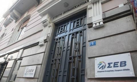 ΣΕΒ: Προτάσεις για την καταπολέμηση της διαφθοράς