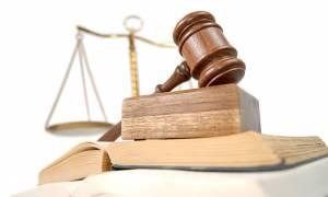 Οι Έλληνες εμπιστεύονται την ελληνική Δικαιοσύνη και θα περιμένουν