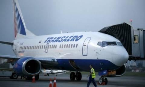 Ukraine crisis: Kiev bans Russian airlines' flights