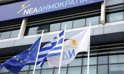 ΝΔ: Οι Έλληνες τιμούμε τους αγώνες του Π. Μπακογιάννη για τη Δημοκρατία