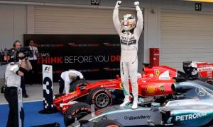 F1 Grand Prix Ιαπωνίας: Νίκη και ρεκόρ για Hamilton (photos)