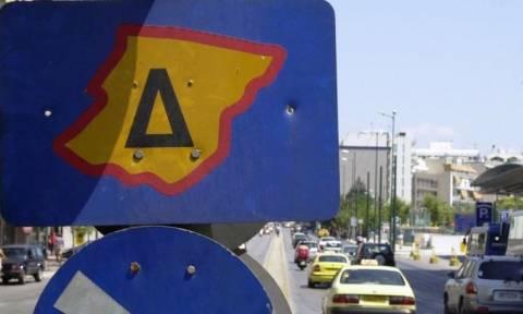 Κυκλοφοριακές Ρυθμίσεις: Επιστρέφει ο δακτύλιος