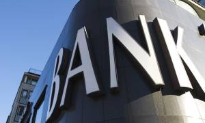 Παράταση στη δημοσίευση εξαμηνιαίων αποτελεσμάτων των τραπεζών