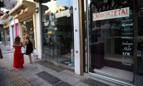 ΕΣΕΕ: Ζητά «χαλάρωση» των τραπεζικών χρεώσεων