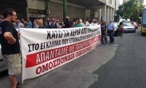 Παράσταση διαμαρτυρίας του ΠΑΜΕ στο υπ. Εργασίας για το ασφαλιστικό (photos)