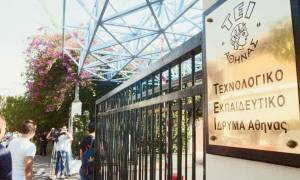 Παράταση των εγγραφών στο ΤΕΙ Αθήνας