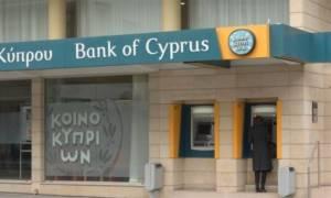 Η Τράπεζα Κύπρου ανακοίνωσε την πώληση της Uniastrum Bank