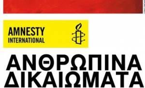 28ο Κινηματογραφικό Αφιέρωμα για τα Ανθρώπινα Δικαιώματα στην Ταινιοθήκη Θεσσαλονίκης