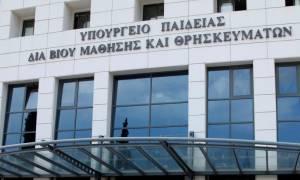 Υπ. Παιδείας: Ανακοινώθηκαν οι πίνακες αναπληρωτών ΔΕ και μηδενικής προϋπηρεσίας