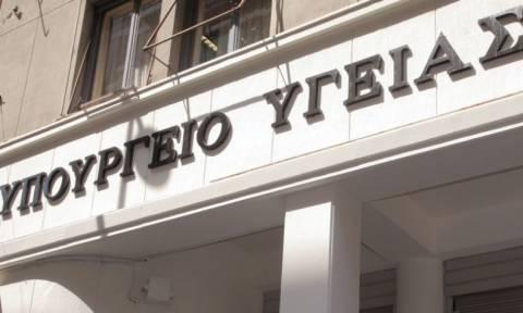 Οι βασικές θέσεις της Ελληνικής Ιατροδικαστικής Εταιρείας στο υπουργείο Υγείας