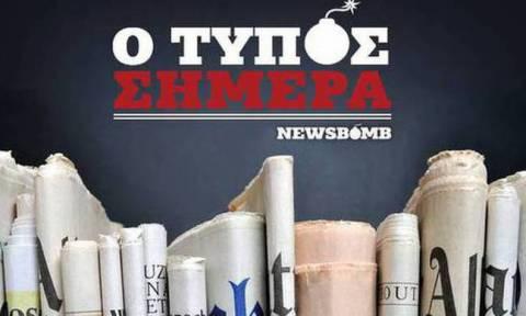 Εφημερίδες: Διαβάστε τα σημερινά (29/09/2015) πρωτοσέλιδα