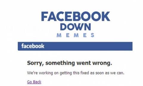 «Έπεσε» το Facebook και μαζί έπεσαν και οι μετοχές του