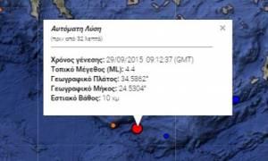 Σεισμός μεγέθους 4,7R νότιας της Κρήτης