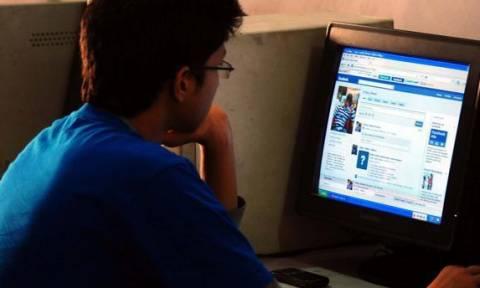 Τι φοβούνται περισσότερο οι χρήστες του Internet
