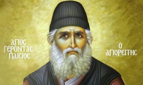 Ομιλία για τον Αγ. Παΐσιο τον Αγιορείτη στην Μονή Πρεβέζης (video)