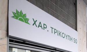 ΠΑΣΟΚ: Ο Τσίπρας καταργεί το μειωμένο ΦΠΑ στα νησιά, 30 χρόνια μετά τη θέσπισή του