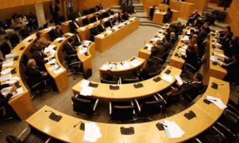 Στην Κυπριακή βουλή το θέμα χρηματοδότησης των κομμάτων
