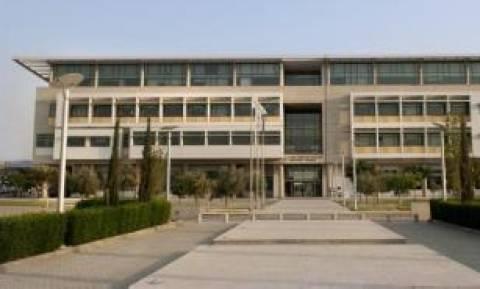 Πανεπιστήμιο Κύπρου:175.000 ευρώ από ανώνυμο δωρητή
