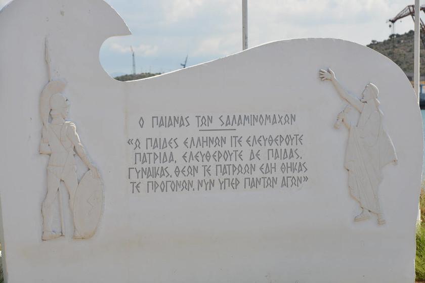 Εκδηλώσεις Επετείου Ναυμαχίας Σαλαμίνας παρουσία ΥΕΘΑ Πάνου Καμμένου (pics)