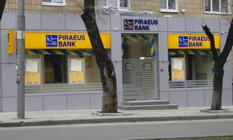 Τράπεζας Πειραιώς: Ανανέωση συνεργασιών συμβολαιακής γεωργίας και κτηνοτροφίας